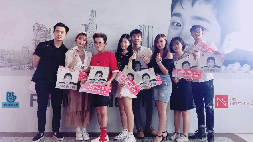 [Chị đẹp mua cơm ngon cho tôi] Đi dự fan meeting Jung Hae In