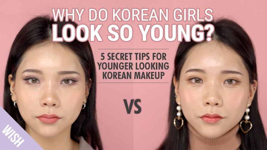 How to Look Younger with Korean Makeup | Korean Makeup VS American Makeup | What's Trending