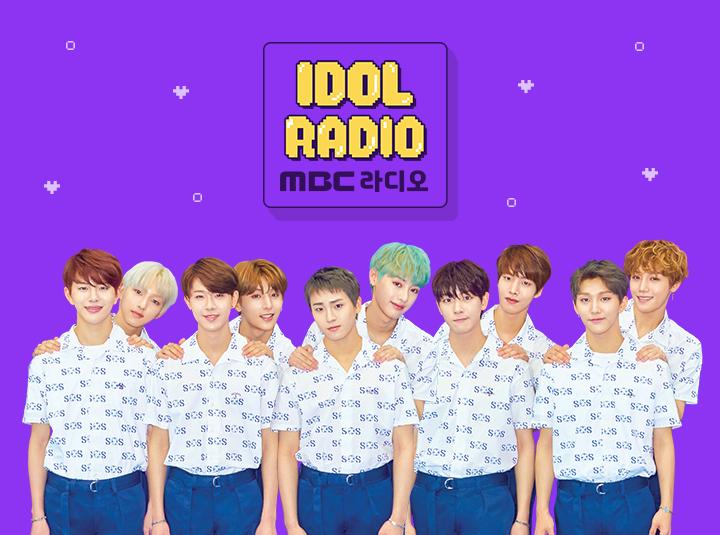 [Full] 'IDOL RADIO' ep#0.5 금도끼 은도끼 (with 골든차일드)