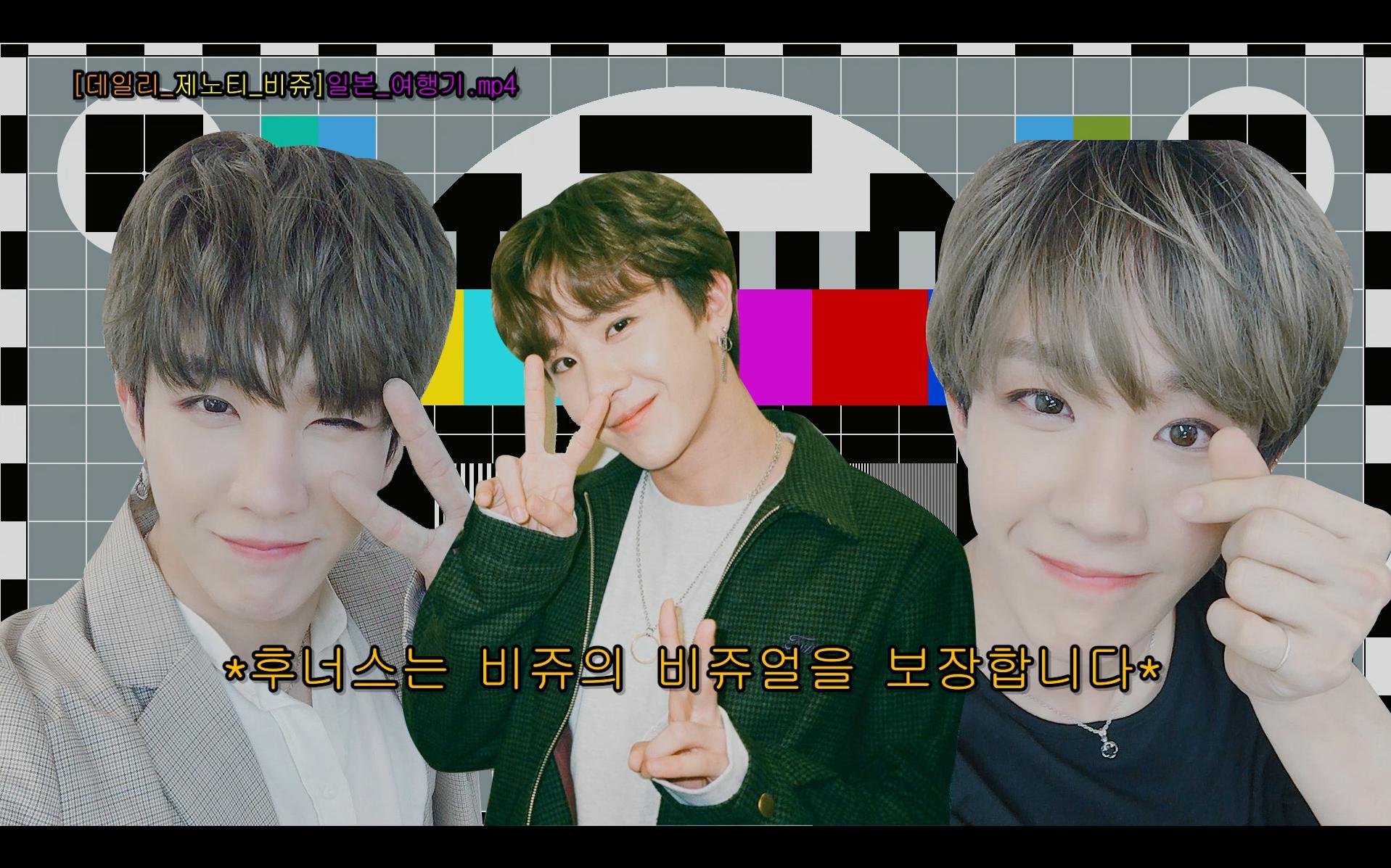 [XENO-T] Daily XENO-T <비쥬편>