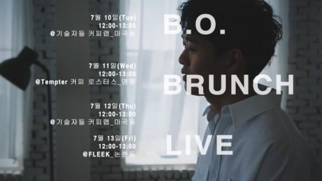 비오'Stay'발매 브런치라이브 7/11 12:30