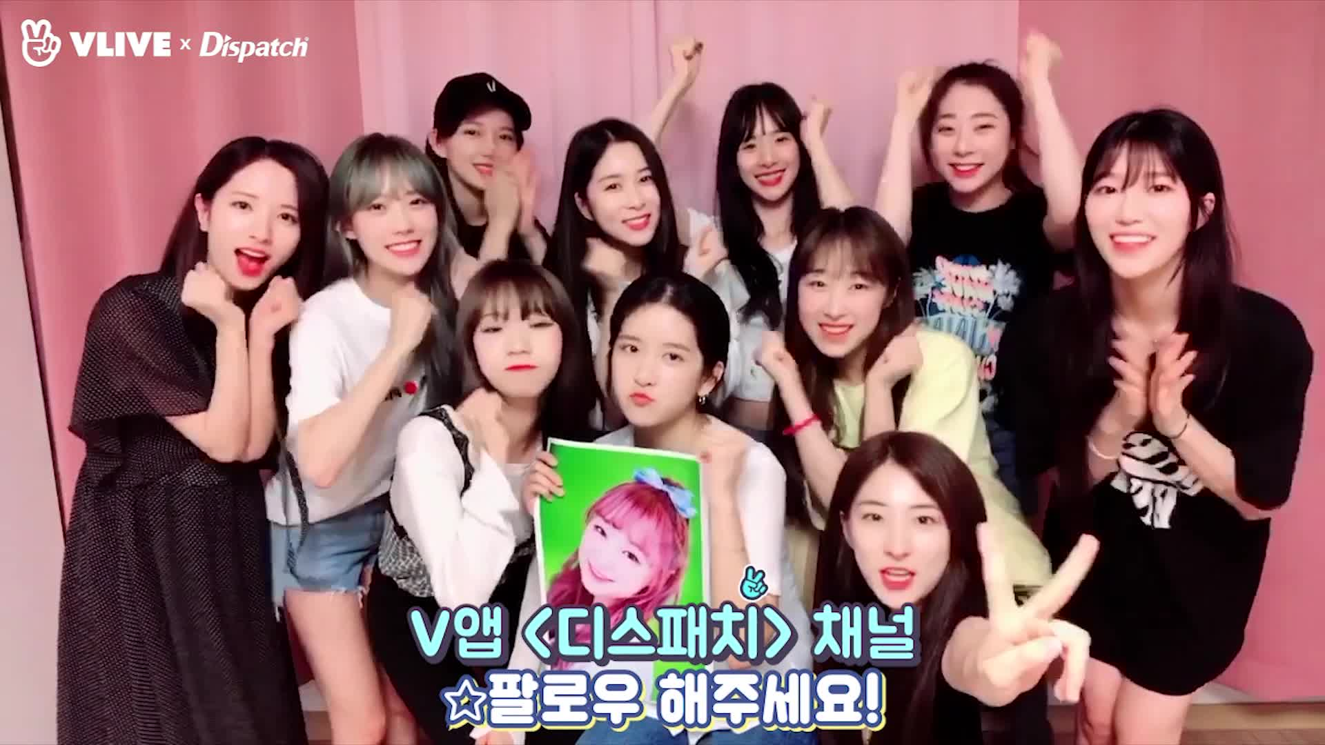 Welcome Opening for 'V Dispatch' 우주소녀 (WJSN)
