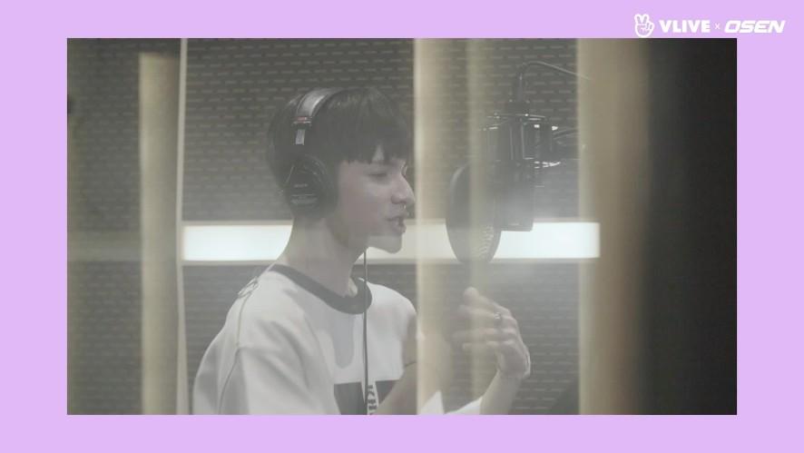 Samuel 사무엘 'Star Road' EP.03
