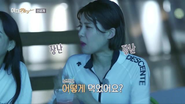 [10화선공개] 미식팀 VS 감성팀! 두 팀에겐 무슨일이~?