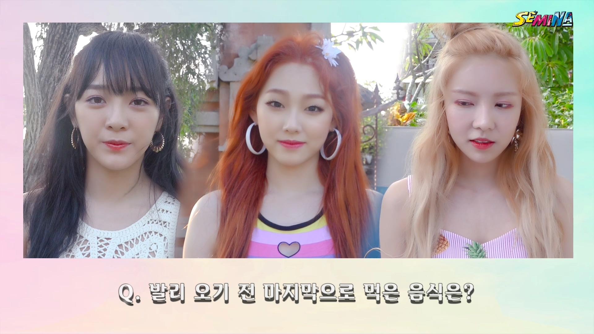 gugudan SEMINA (구구단 세미나) FAST-ER-VIEW [자켓 촬영 현장]