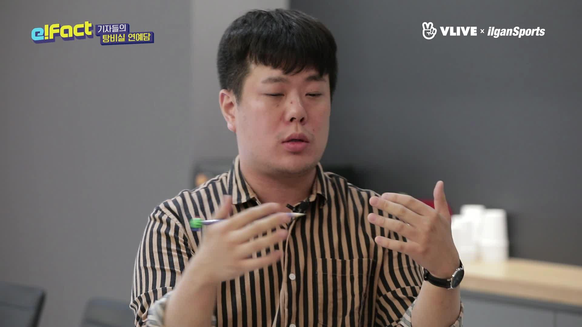 [e!Fact_탕비실 연예담] 사건사고가 난무하는 스타들의 공항 취재 파해치기 feat.실명토크