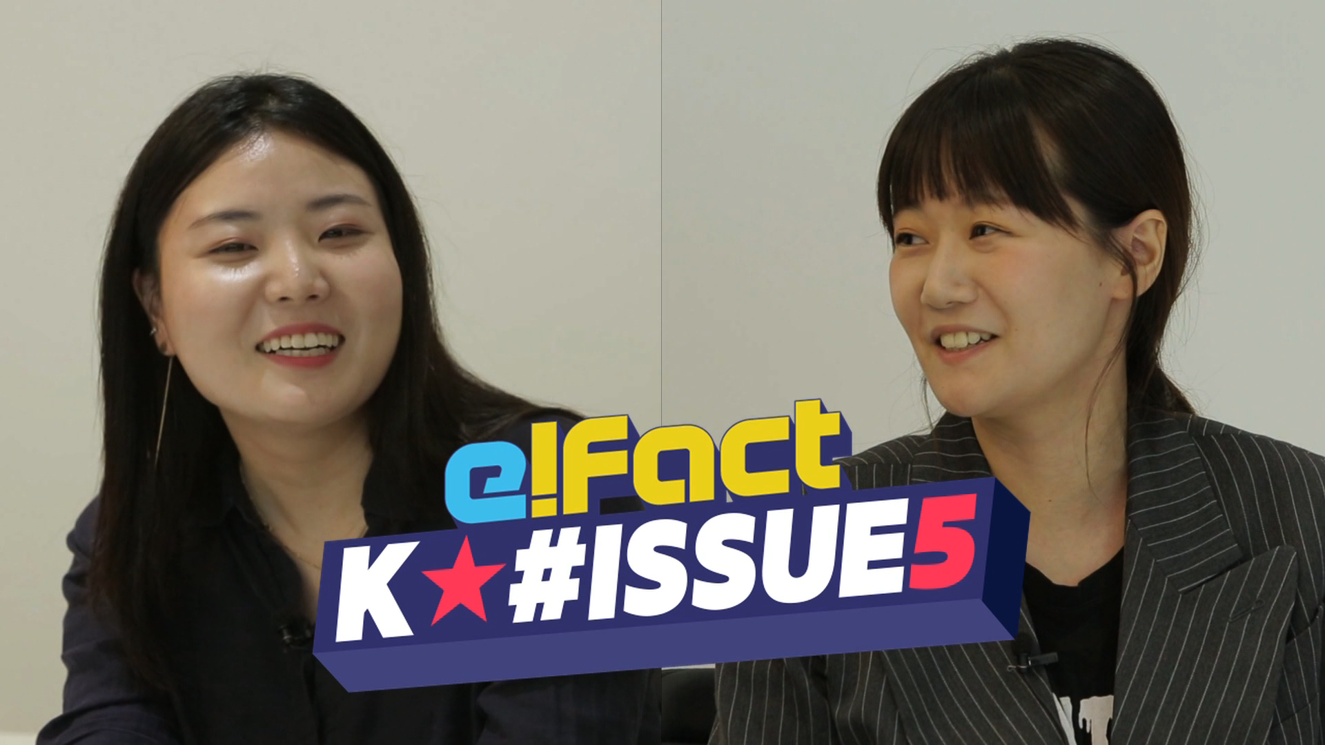 [e!Fact_K★#ISSUE5] 수지 이동욱 결별 비하인드부터 김현중 복귀작 논란까지 한번에 정리!