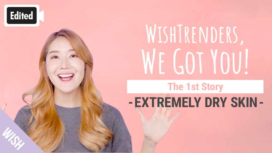Summer to Winter Skincare Transition for Extremely Dry Skin! | WWGY