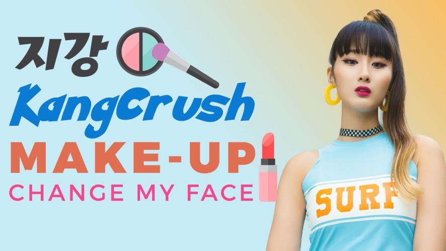 걸카인드 지강의 KangCrush Make-up change my face