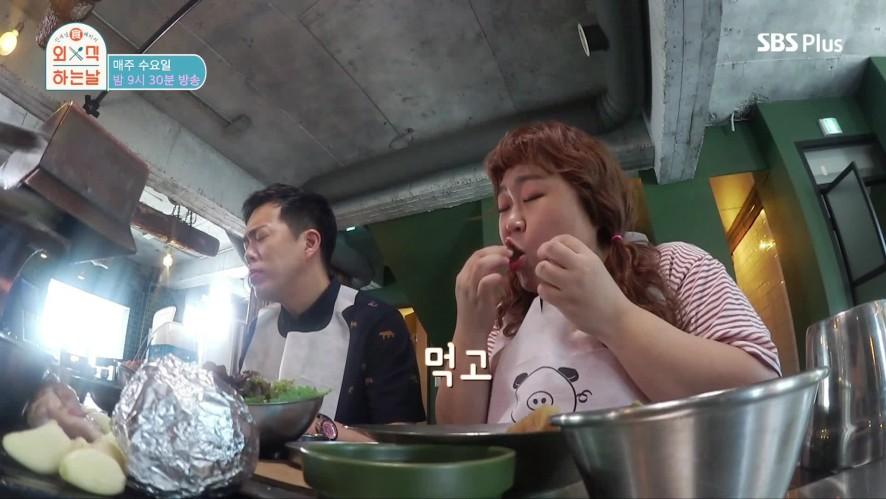 [1화선공개] 배고픔주의! 윤화♡민기의 삼겹살 먹방~