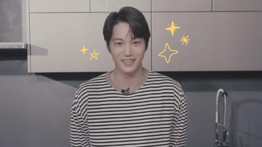EXO KAI 엑소 카이 'Star Road' EP.04