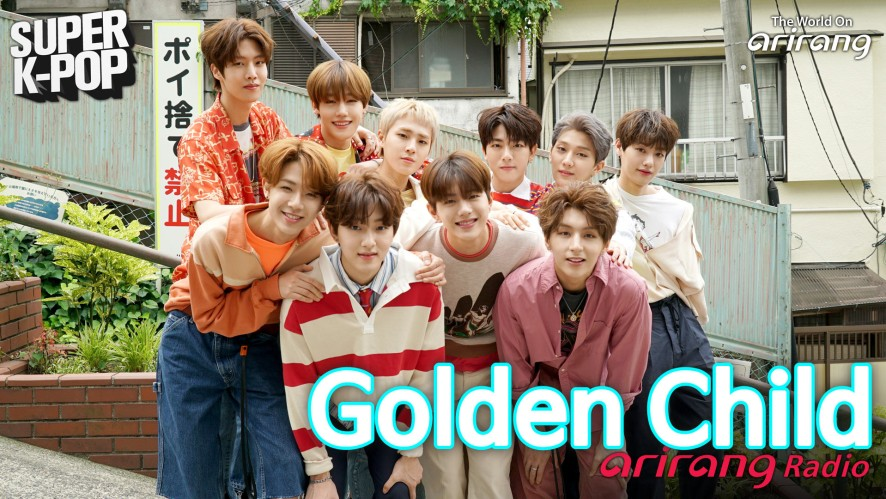 Arirang Radio (Super K-Pop / Golden Child)