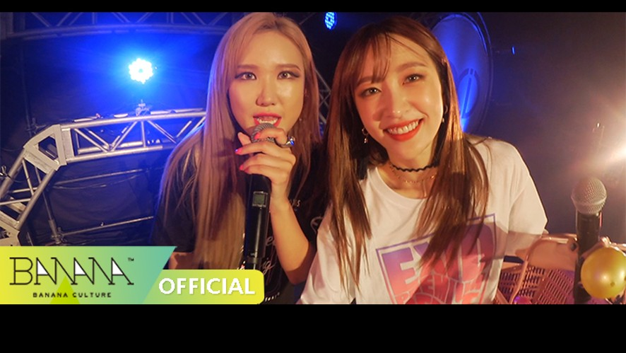[EXID(이엑스아이디)] DEBUT SHOWCASE IN JAPAN <How Why>