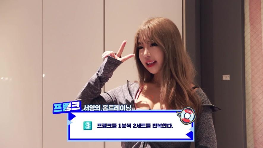 가즈아원정대 1화 '웨이크보드편' 10.첫 촬영을 마친 가즈아원정대의 속마음은?