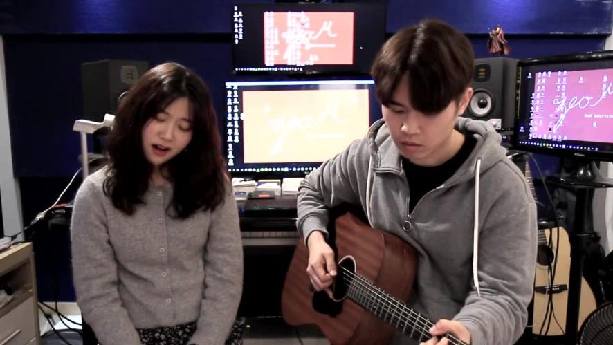 Best part - H.E.R (Feat.Daniel Caesar) _ cover_달리&동욱