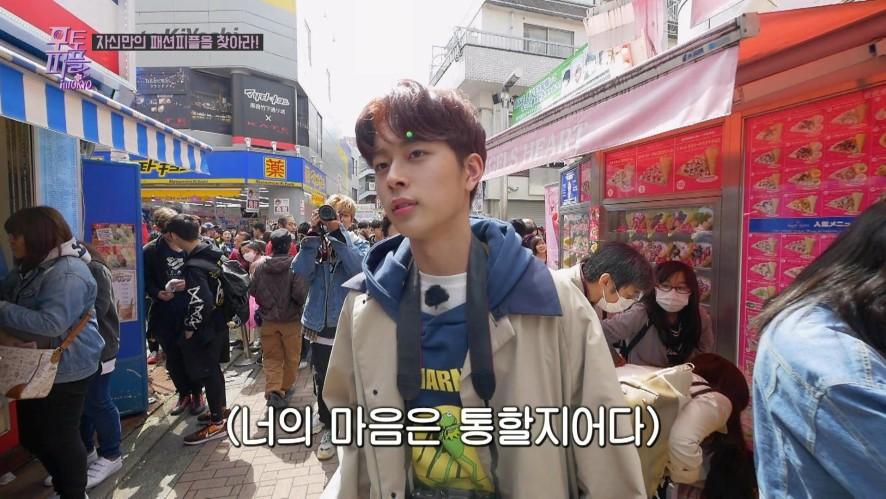 [선공개] 서노는 '마음으로 말해요'