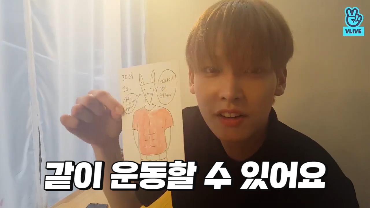 [SF9] 밤토리가 그린 오솔레미오 해바라기🌻와 30년 후 핑크빛인성..💖 (Inseong drawing himself of 30 years later)
