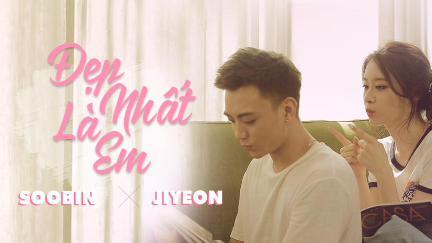 SOOBIN x JI YEON 'Đẹp Nhất Là Em(우리사이) ' Official Teaser 2