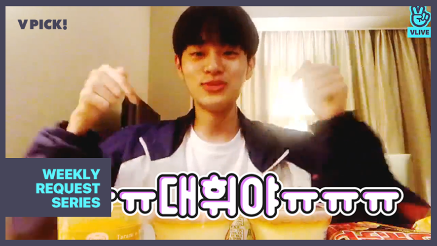 [Wanna One] ㅠㅠㅠ대휘야ㅠㅠㅠ귀여워ㅠㅠㅠ (Daehwi talking with fans)