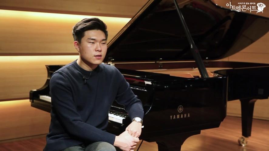[자기애 폭발] 위풍당당한 매력, 피아니스트 김준희