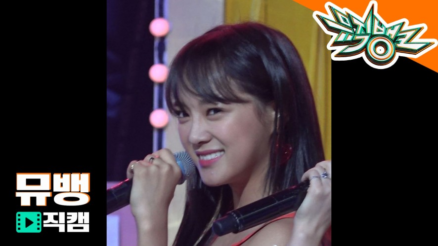 [뮤직뱅크 직캠 180713] 구구단 세미나_세정 / 샘이나 [GUGUDAN SEMINA_SEJEONG / SEMINA / Music Bank / Fan Cam ver.]