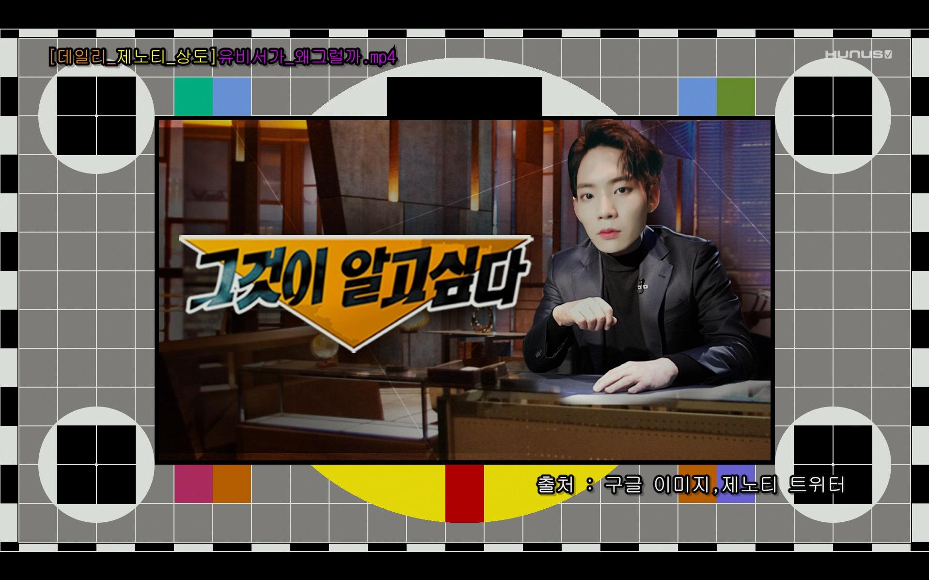 [XENO-T] Daily XENO-T <상도편>