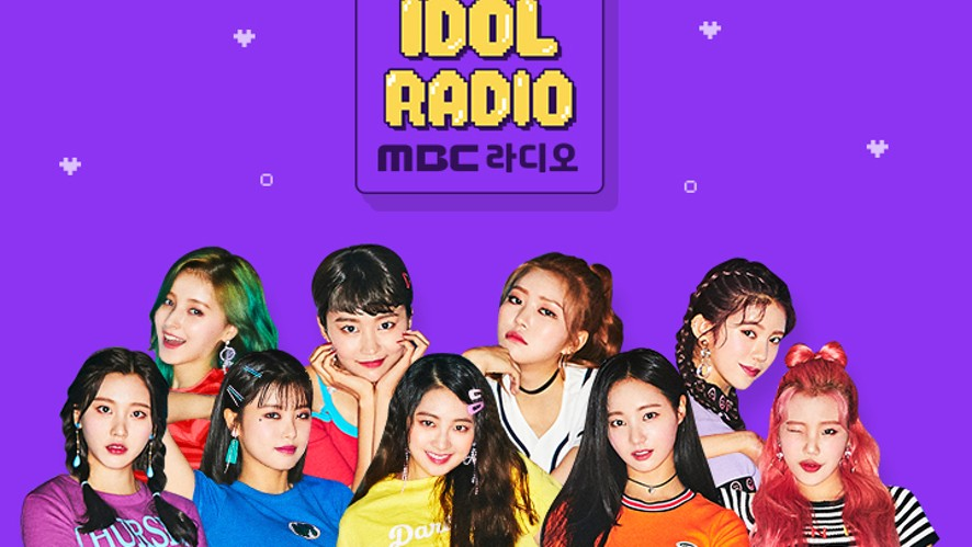 [Full] 'IDOL RADIO' ep#0.7 아이돌랜드 야간개장 (with 모모랜드)