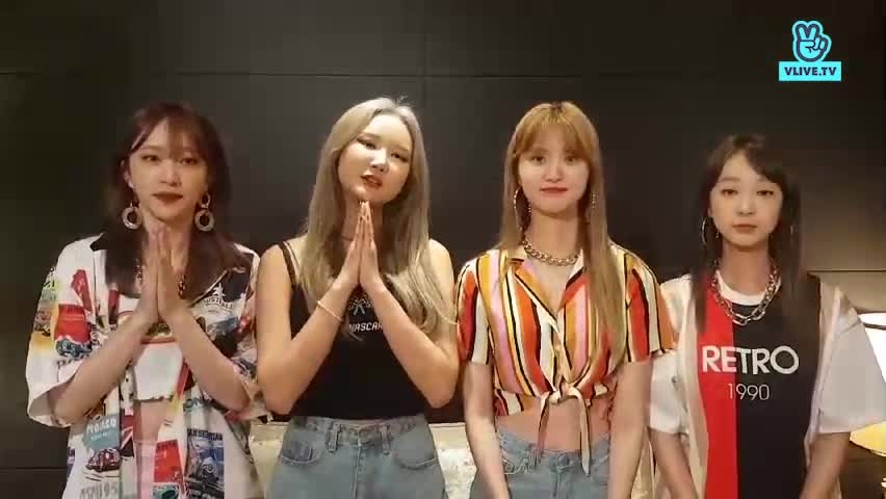 EXID Greeting for V HEARTBEAT