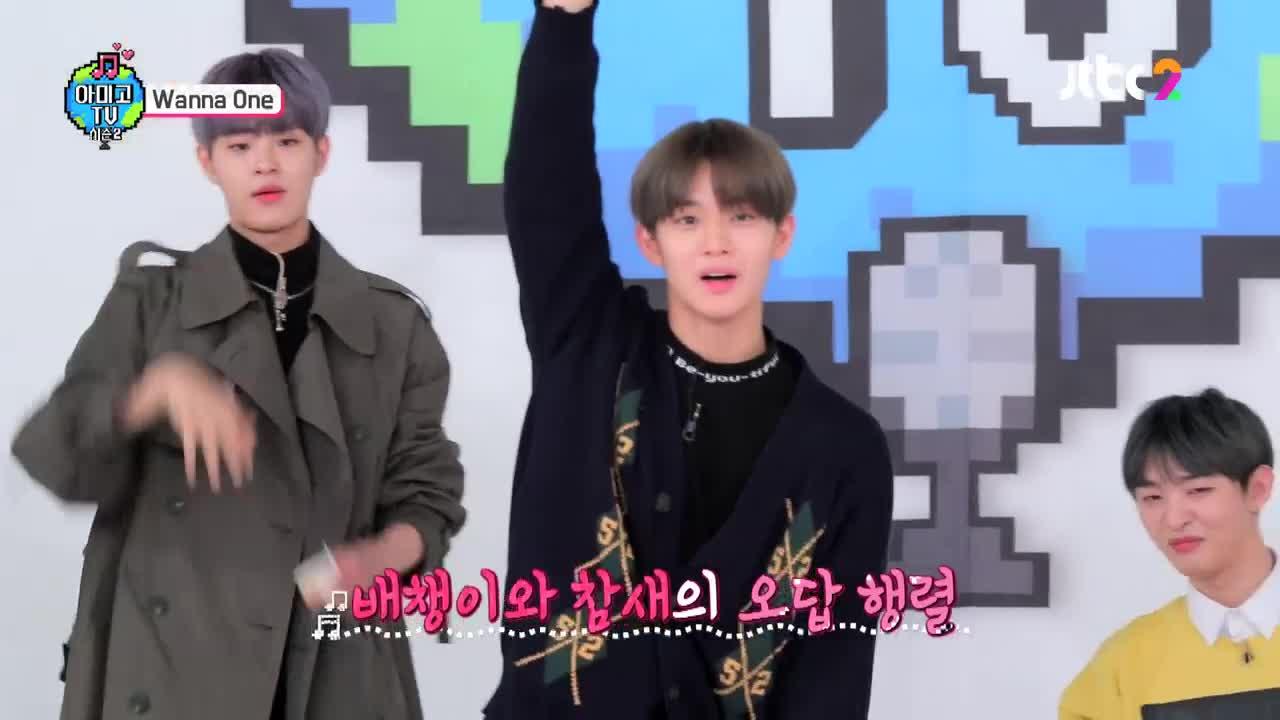[아미고TV 2] /미공개/ 20세기 노래 퀴즈가 어려운 Wanna One 애긔들 ( ͡° ͜ʖ ͡°)