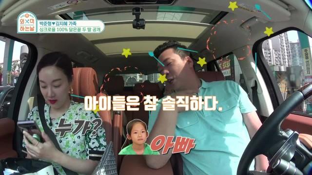 [2화 리뷰] 박준형&김지혜 가족의 외식하는 법!