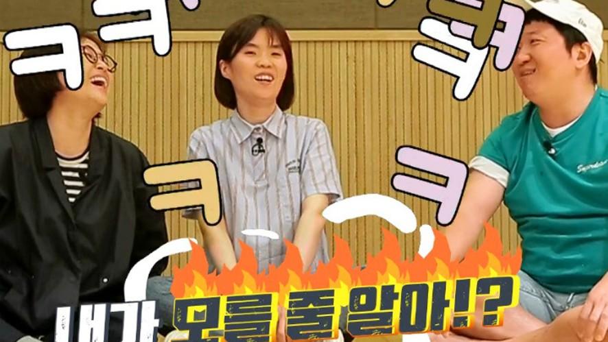 <스트리밍>EP33_두근두근! 오늘은 타이틀곡 정하는 날~♬ Heart beats! Title song will be picked today.
