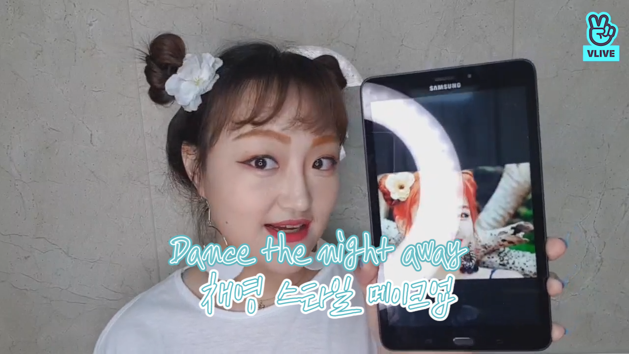 [V PICK! HOW TO in V] 트와이스 DTNA 채영 스타일 메이크업 (HOW TO DO TWICE DTNA Chaeyoung's makeup)