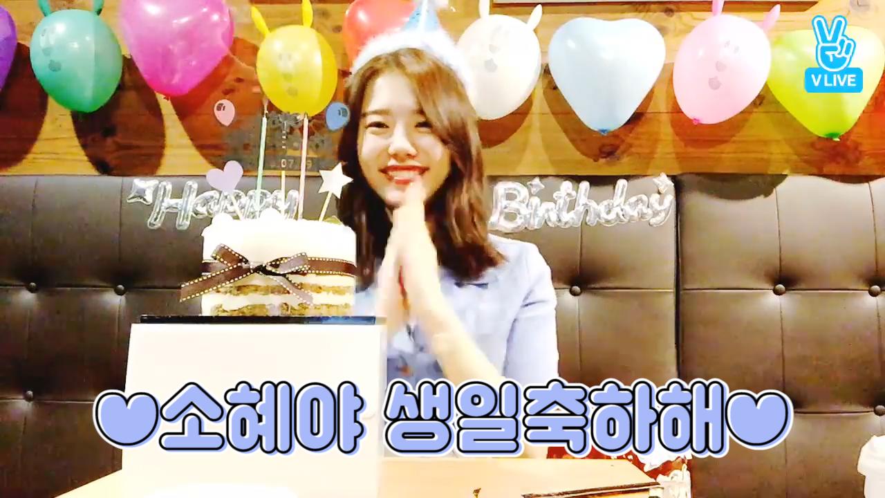 [Kim So Hye] 🐧펭탄절 기념 또혜의 tmi 먹방타임🐧 (HAPPY SO HYE DAY)