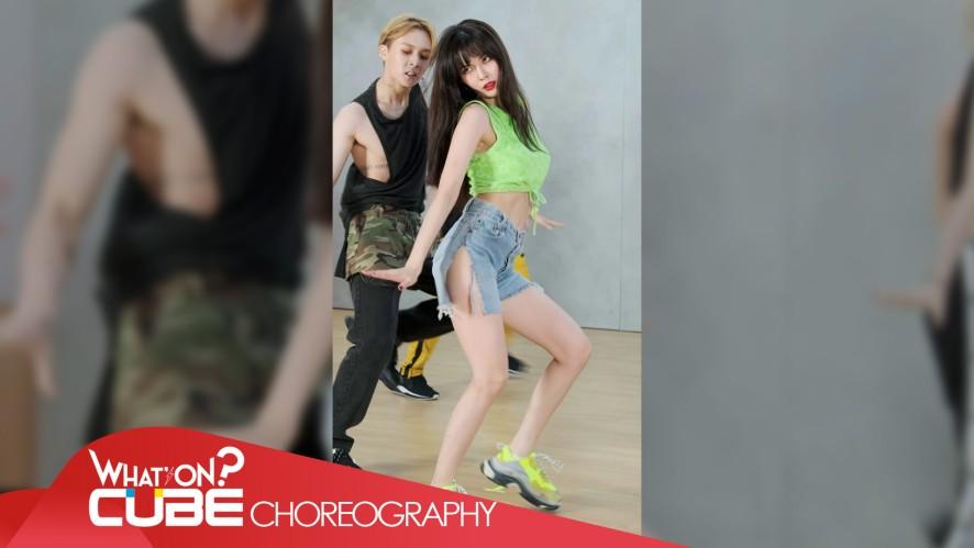 트리플 H - 'RETRO FUTURE' (Choreography Practice Video) (HYUNA Ver.)