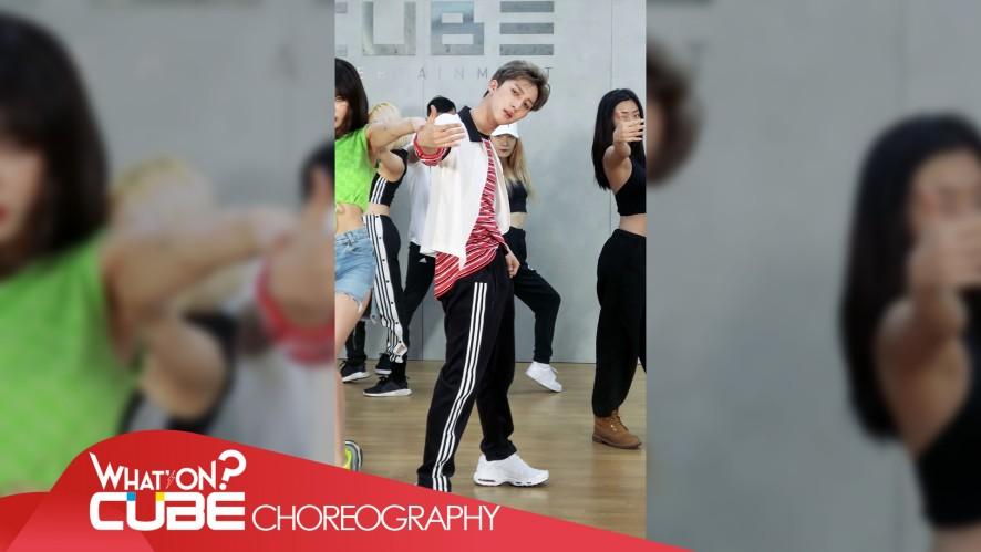 트리플 H - 'RETRO FUTURE' (Choreography Practice Video) (HUI Ver.)