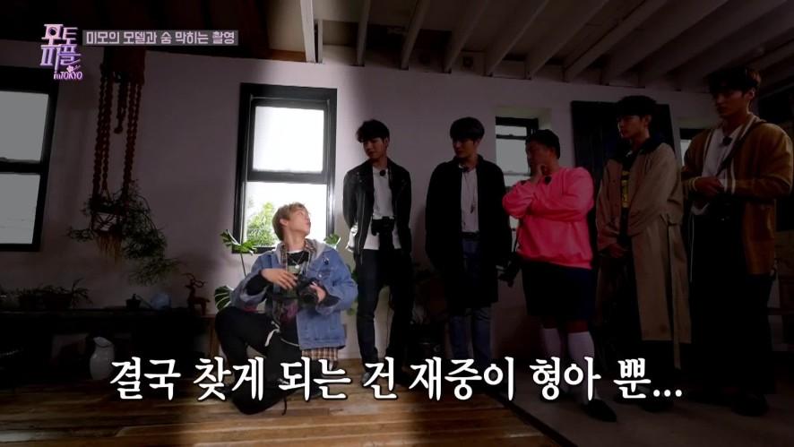 [선공개] 포피공식 '임영민 지킴이'