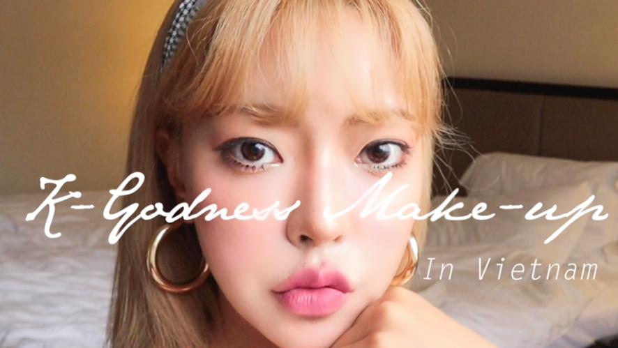 Makeup in Vietnam/ Simple Daily Makeup Know-How /베트남에서 한 간단한 데일리 메이크업 노하우