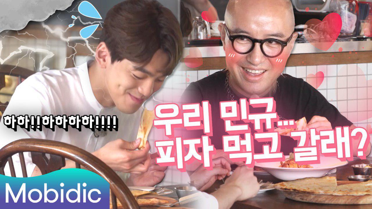사심가득한 홍석천, 김민규에게 꿀떨어지는 피자를! <지금 홍식당으로 알바갑니다> 8회