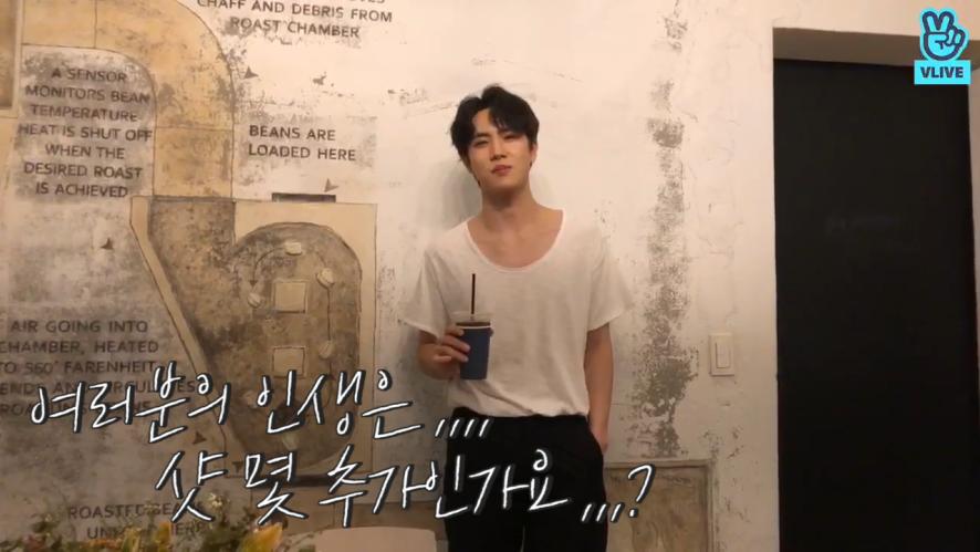 [KimDongHan] 제 인생은 동한만땅입니다^-^ (So lovely DongHan)