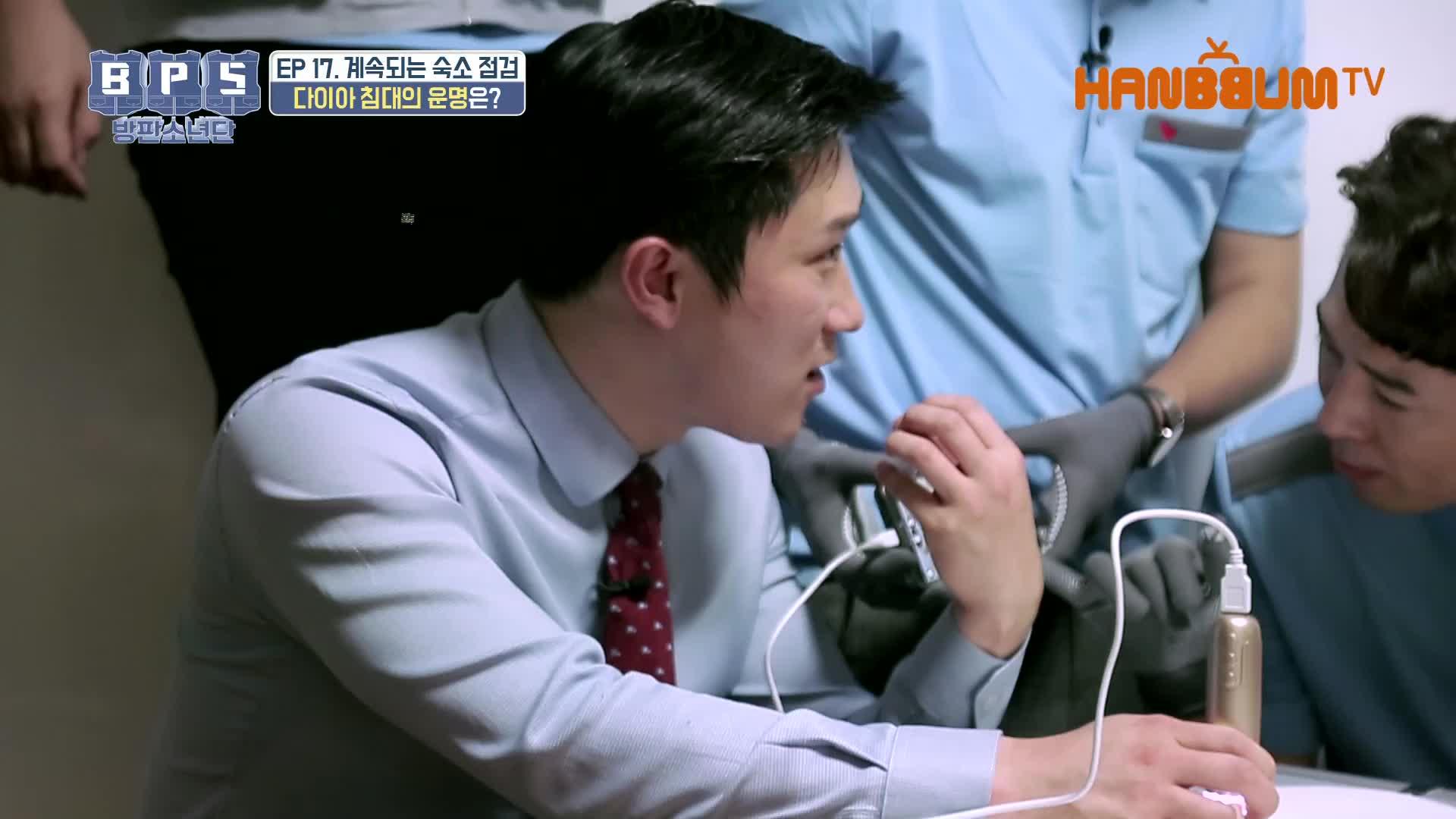 """[방판소년단 EP17] 다이아를 세계 1위 아이돌로 만들어줄 """"이것"""""""