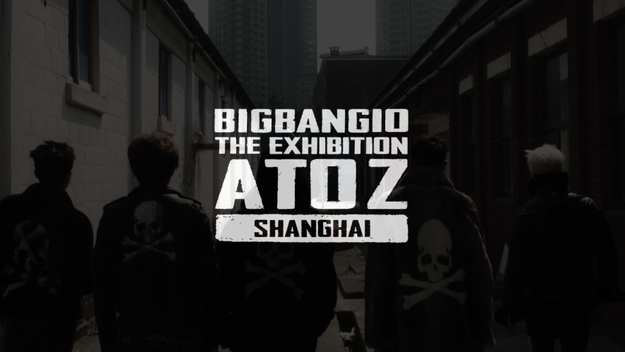 BIGBANG – 'A TO Z IN SHANGHAI' TEASER VIDEO #1