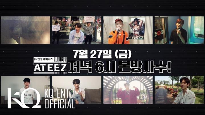 [ATEEZ] Mnet '작전명 ATEEZ' 2화 예고편