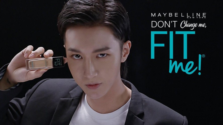 DON'T CHANGE ME - FITME (TEASING MV)