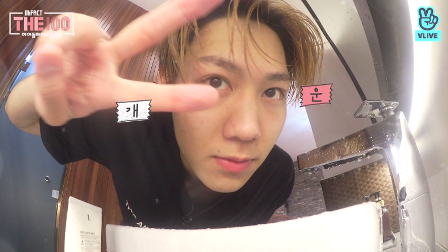 [THE100_IMFACT] Wrapping up Day 1! - 시끌벅적 THE100 첫날의 마무리! Ep 7.
