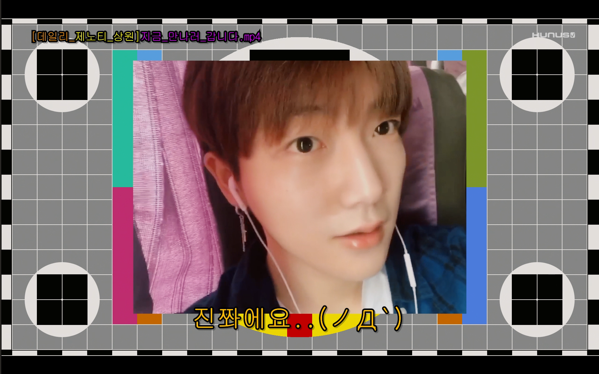 [XENO-T] Daily XENO-T (상원편)