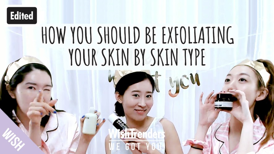 How to Exfoliate the Right Way for Different Skin Types | All About Exfoliation | WWGY