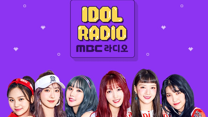 [Full] 'IDOL RADIO' ep#3. 여름친구 (with 여자친구)