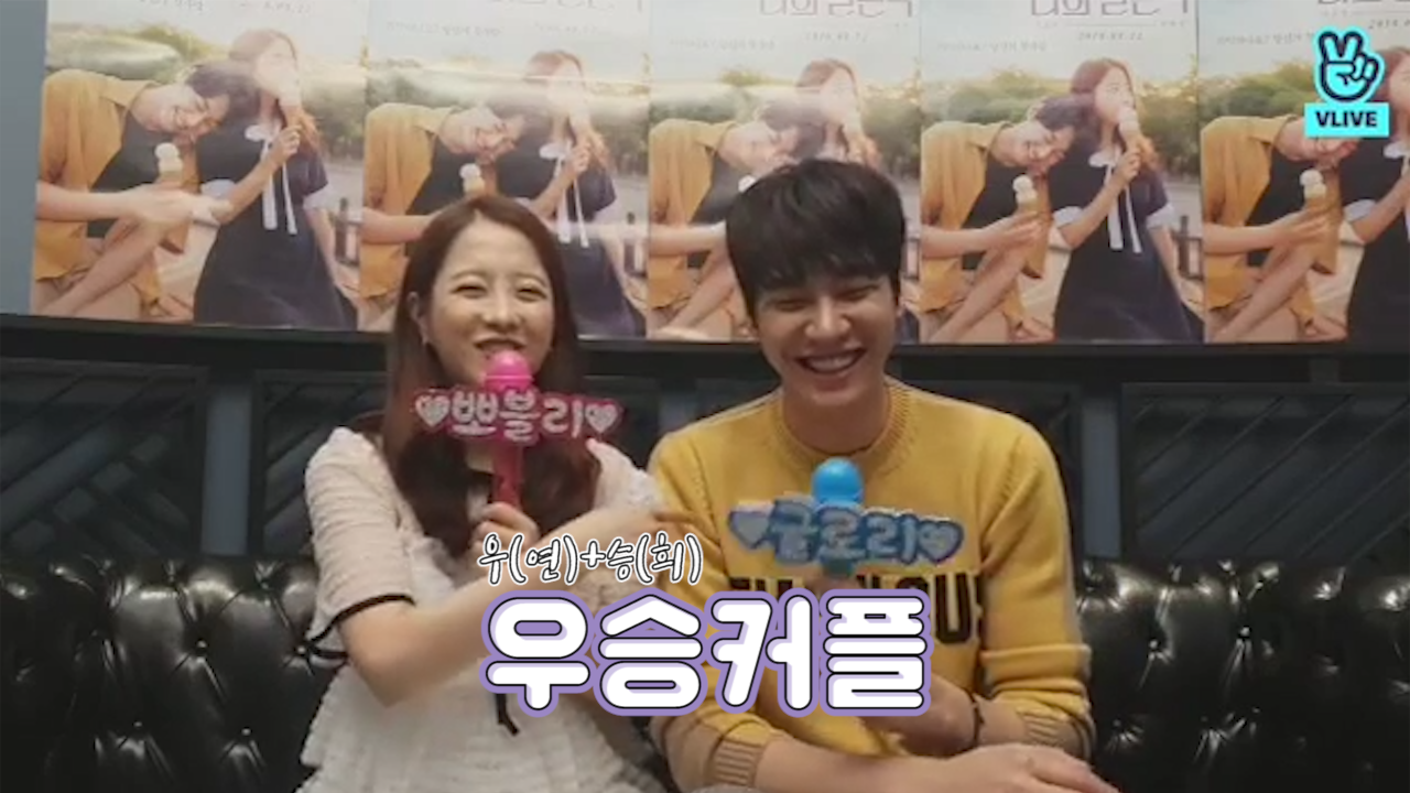 [V MOVIE] 올 여름 극장가는 우승커플이 우승했다🏆💕 (BoYoung&YoungKwang naming their couple nickname)