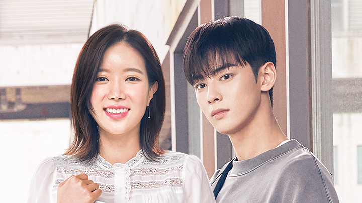 [Full]내 아이디는 강남미인 X 앞터V (My ID is Gangnam Beauty X Early Interview)