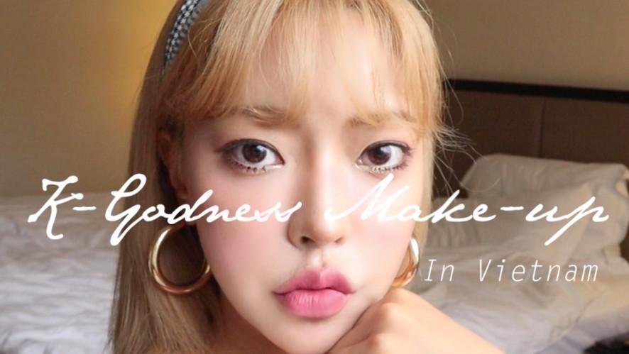[1min tutorial] K-Godness make-up in Vietnam